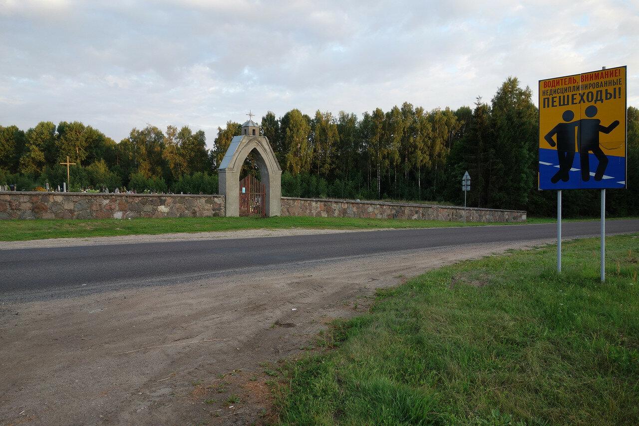 кладбище, Константиново