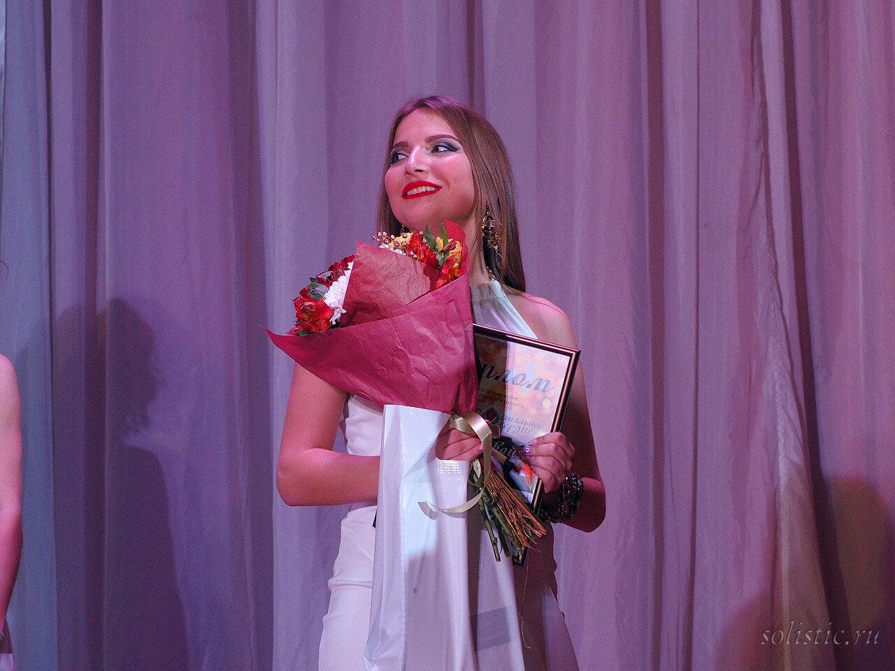 153 Мисс Стальное Сердце 2017