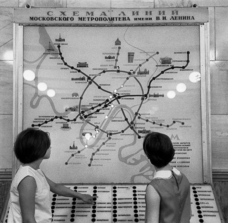 Московское метро, 1968 год