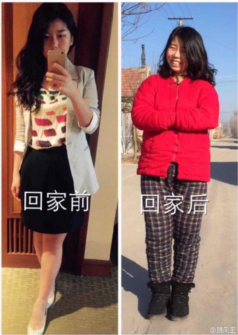 Флешмоб выходцев из китайских деревень