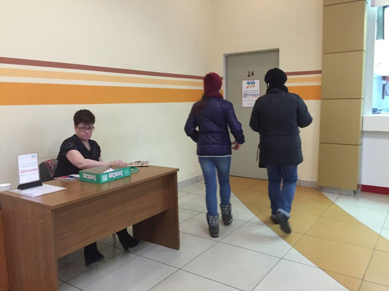 Работа в железнодорожном московской области для пенсионеров