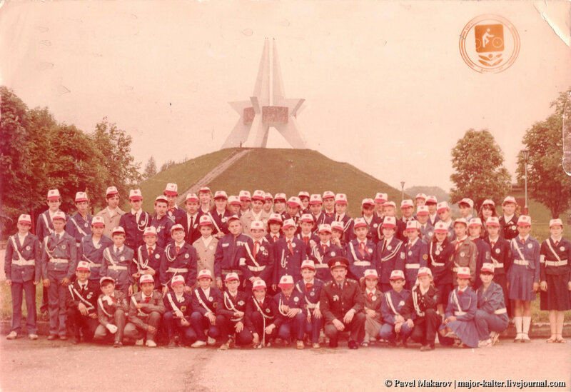 Слёт отрядов ЮИД в Брянске 1987.jpg