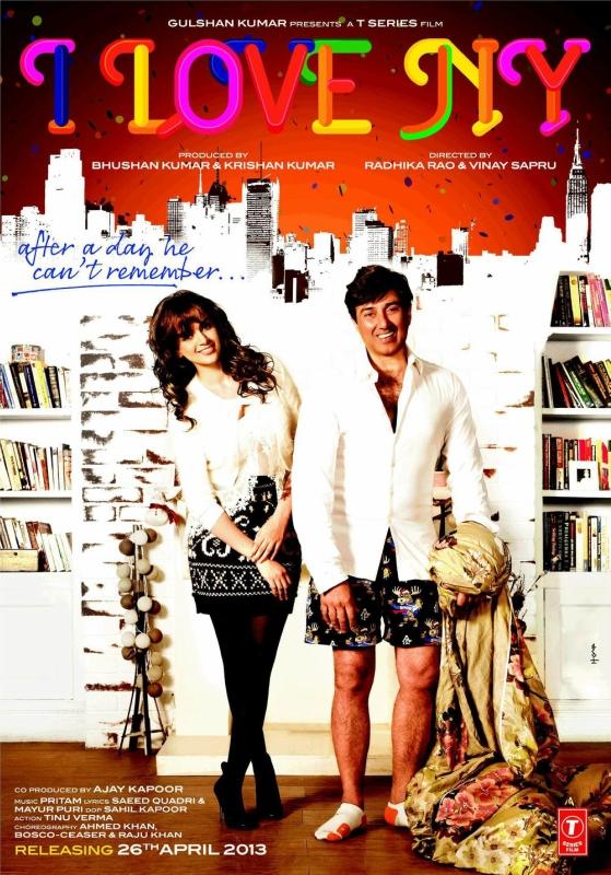 i-love-new-year-hindi-movie.jpg