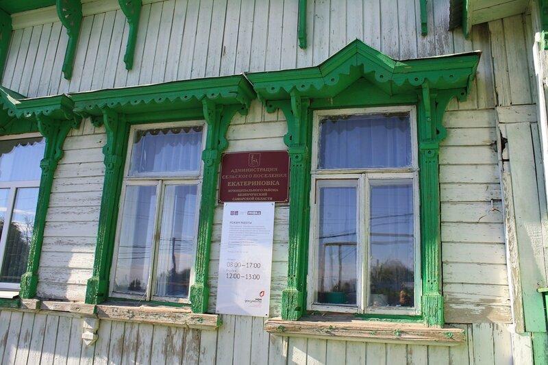 ГУФСИН, Екатериновка, Новокуйбышевск 263.JPG