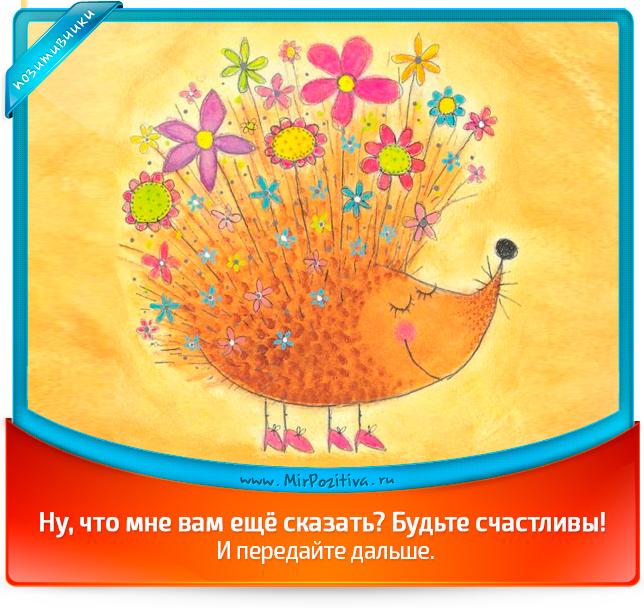 https://img-fotki.yandex.ru/get/26292/192610752.3d/0_1f0af2_629f32cd_orig.jpg