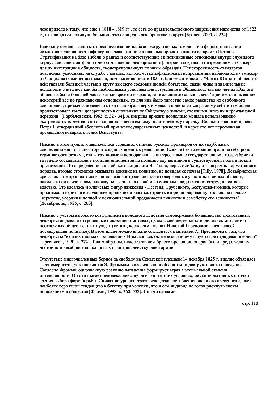 https://img-fotki.yandex.ru/get/26292/199368979.3/0_19bc67_f146c56_XXXL.png