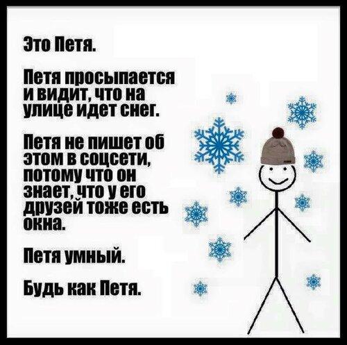 https://img-fotki.yandex.ru/get/26292/209277206.8/0_13047c_3f35b4b1_L.jpg