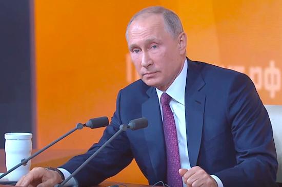 Путин призвал ввести ограничения накредитование регионов