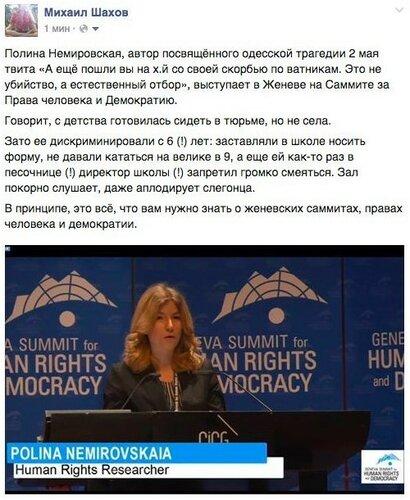 Россия и Запад: Политика в картинках #7