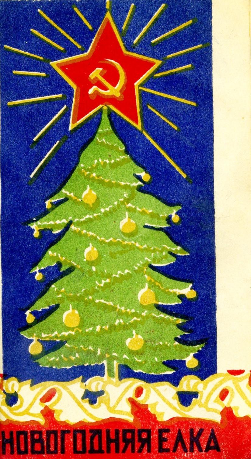 1947 ЗВИ001 кор.jpg