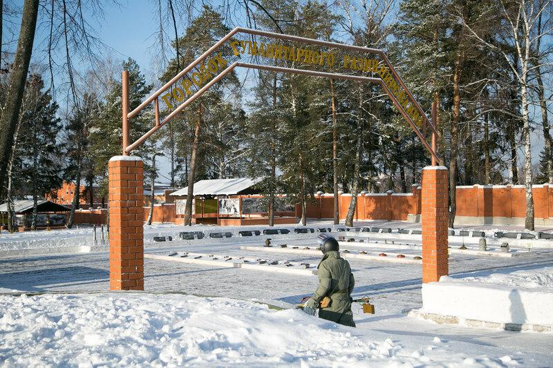 Международный противоминный центр Вооруженных Сил Российской Федерации в Нахабино