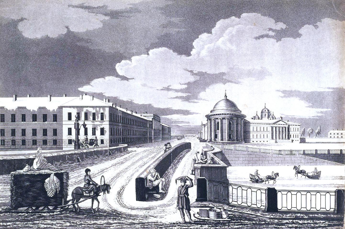 Дамам-Демартре М. Ф. Гравюра «Vue du canal de la Fontanka et des casernes de St. Petersbourg» из Picture of Petersbourg (Orme) 1815 г.