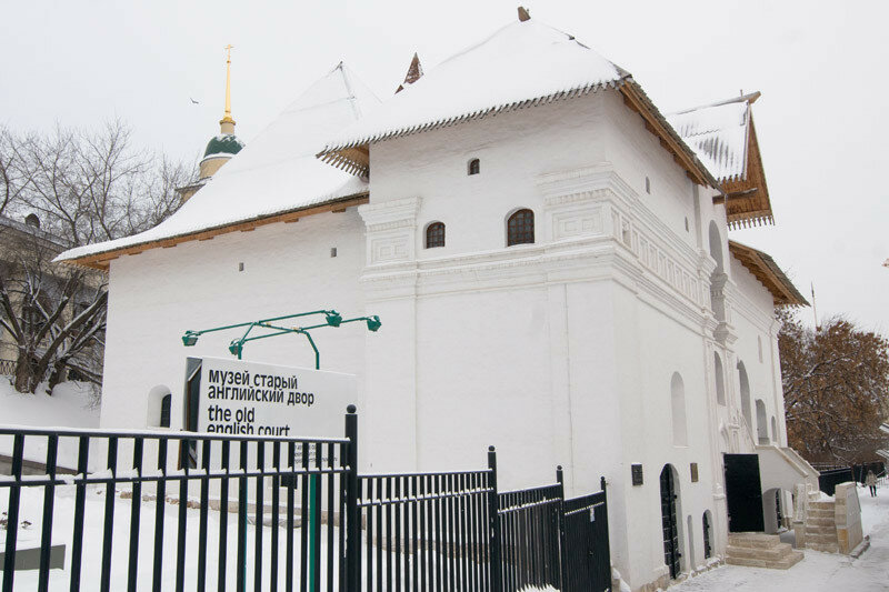 Открытие музея Старый английский двор в Москве\The opening of the museum old english court in Moscow