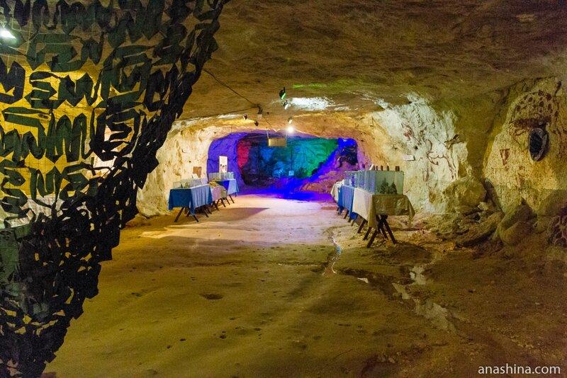 Один из залов музея горного дела, геологии и спелеологии, Пешелань