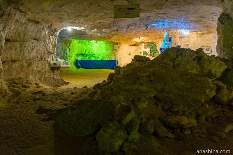 Одна из камер бывшей шахты, Пешелань