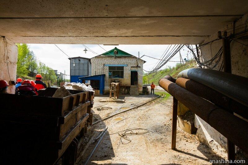 Выход из шахты, Пешелань