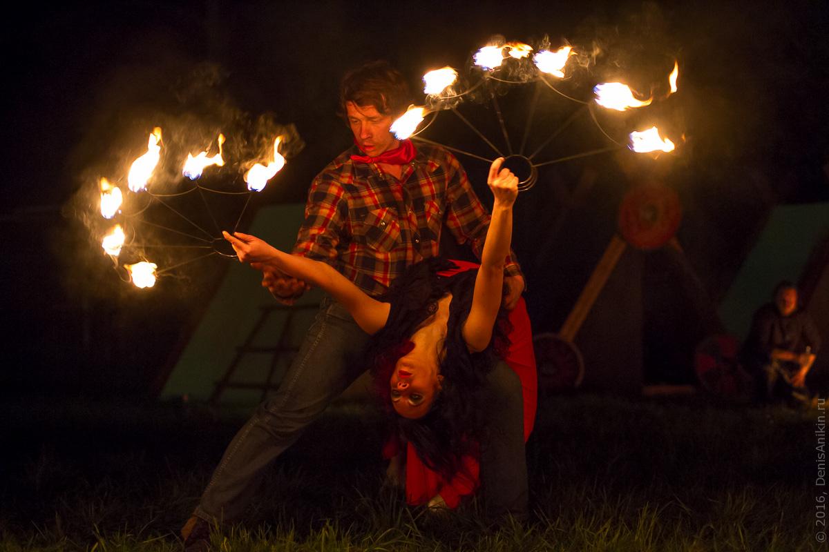 Правый Берег 2015. Танец Огня. 16