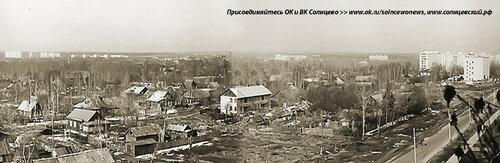 Солнцево 1975 год, справа снимка здание АТС #Солнцево