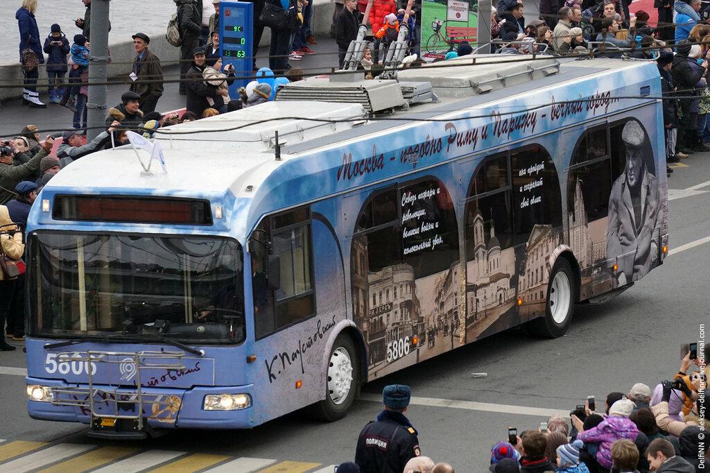 Парад-троллейбусов-13.jpg