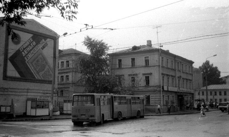 20285 К-ст «Метро _Новослободская_».jpg