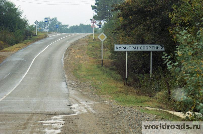 Дорога Хадыженск - Горячий Ключ
