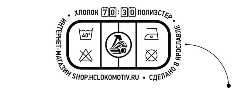маркировка
