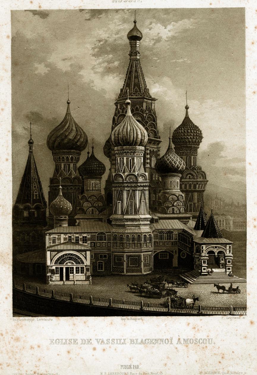 713. Москва. 1841