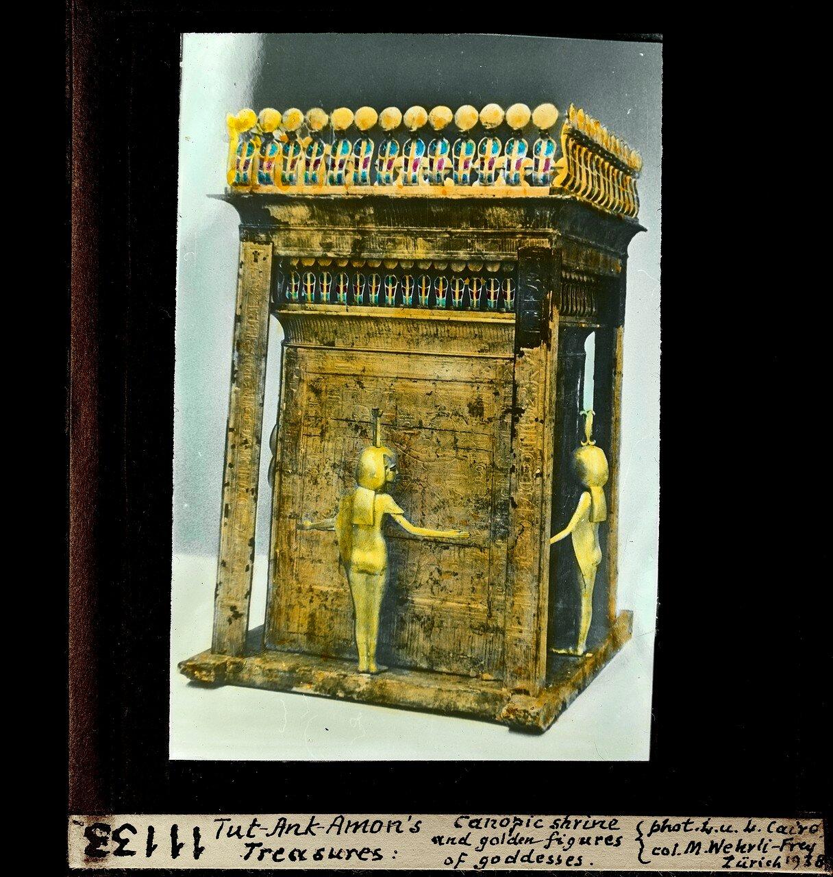 Ящик для каноп и золотые фигуры богинь: Исиды, Нефтиды, Мут и Нейт