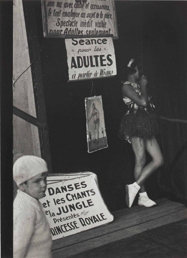1932. Ярмарка
