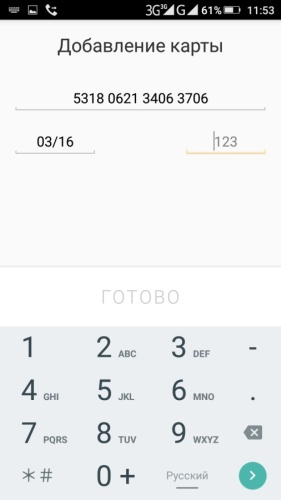 0_b9896_1011c898_orig.jpg