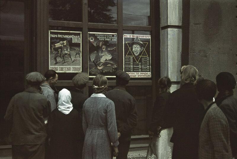 оккупация Харькова