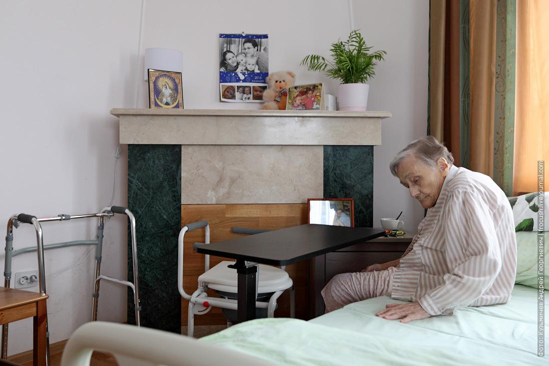 дом интернат для престарелых и инвалидов