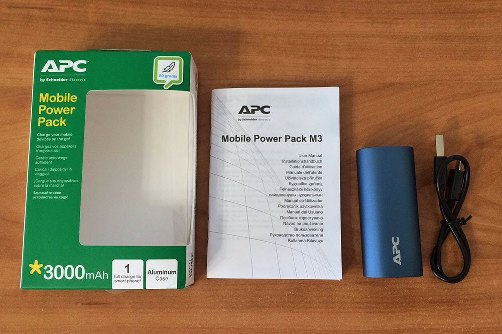 APC Mobile Power Pack M3
