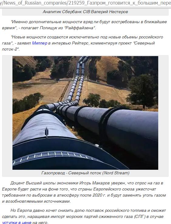 Трубы газ.png