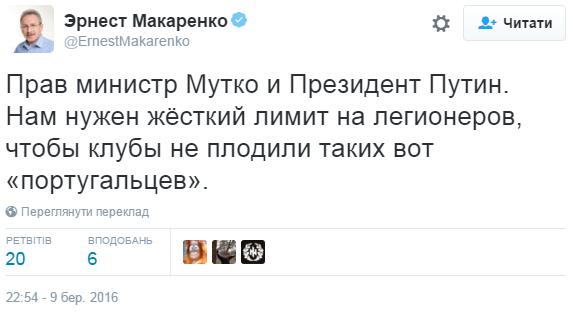 Превед-TV. С нами Путин и Мутко! - изображение 5