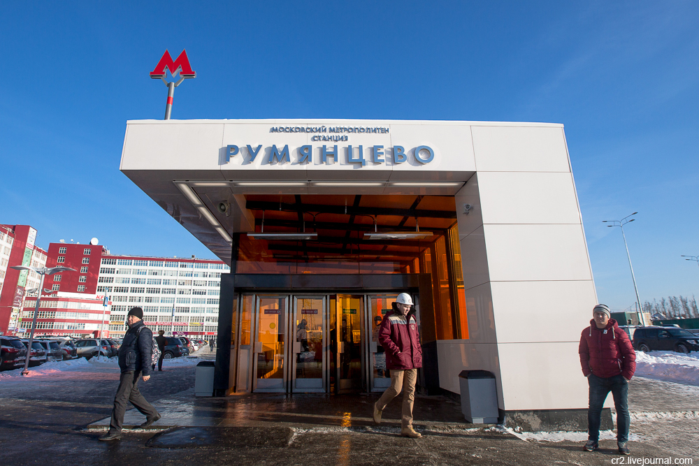 Новая станция метро Румянцево