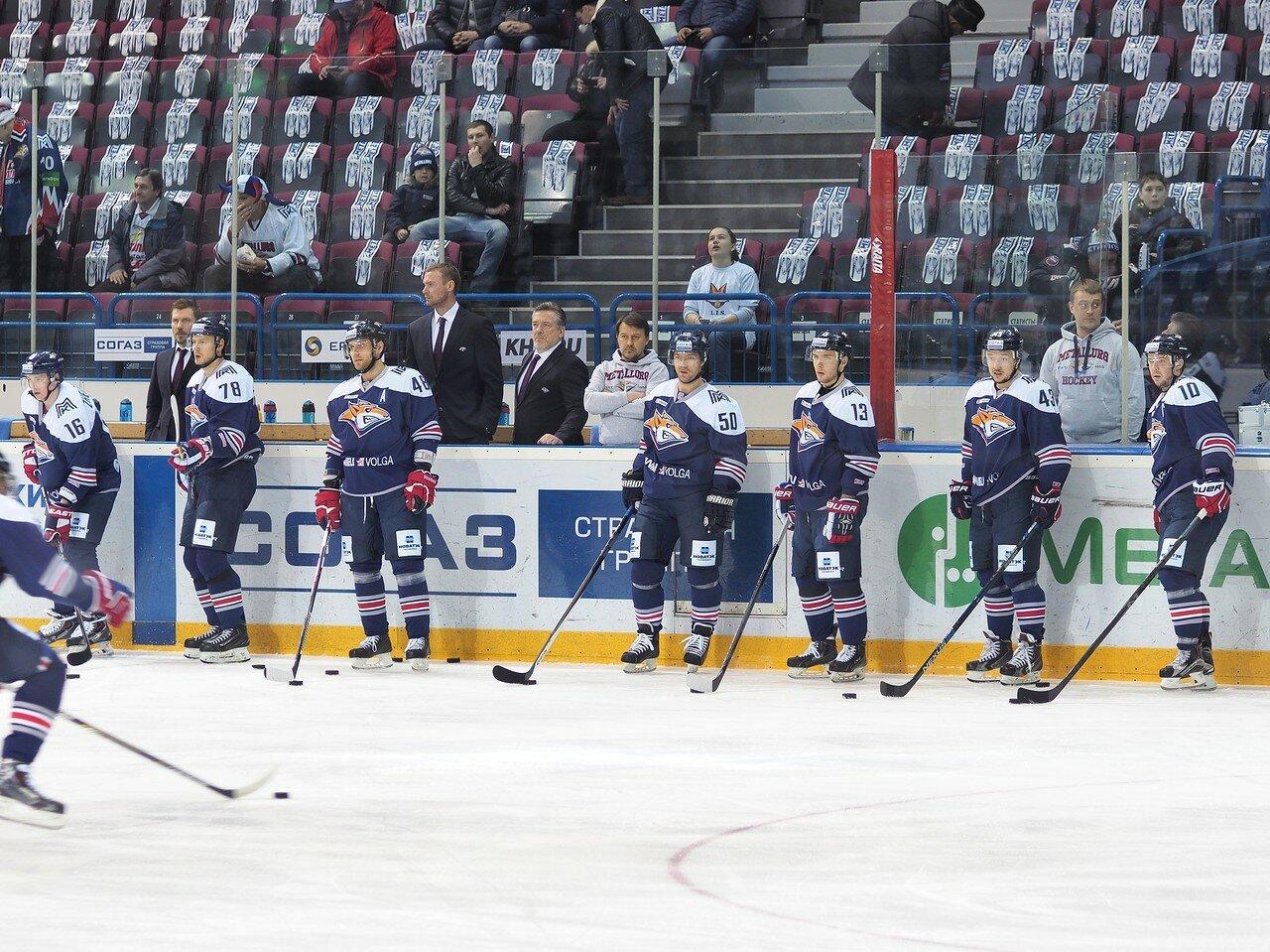 15Восток 1/4 плей-офф Металлург - Автомобилист 01.03.2016
