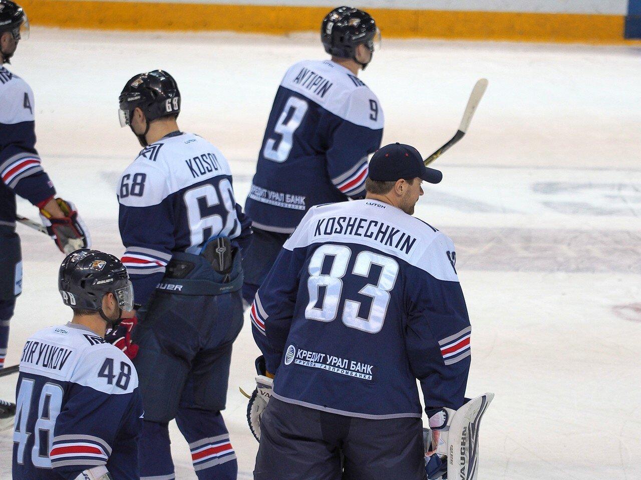 117Восток 1/4 плей-офф Металлург - Автомобилист 01.03.2016