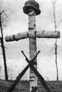 могила немецкого солдата в Холме.jpg