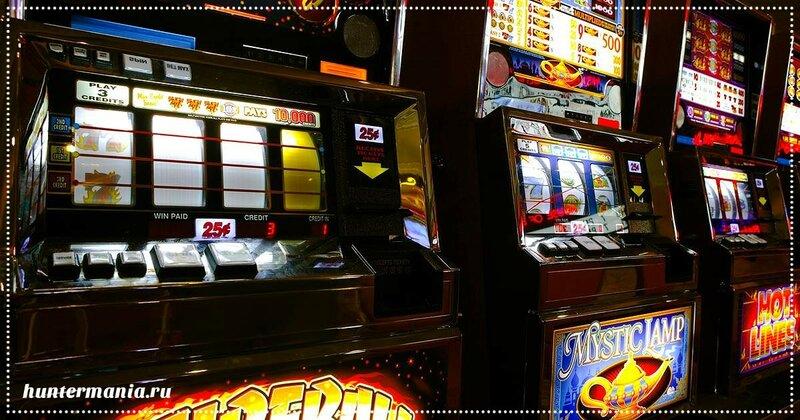 Почему игровые автоматы называются слотами?