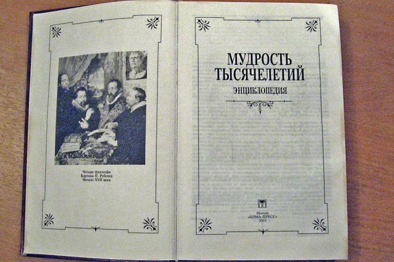 https://img-fotki.yandex.ru/get/26352/15530586.a/0_a08fb_9ab0a6f6_orig.jpg