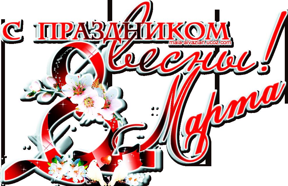 https://img-fotki.yandex.ru/get/26352/164848982.27/0_155635_5619c41b_orig