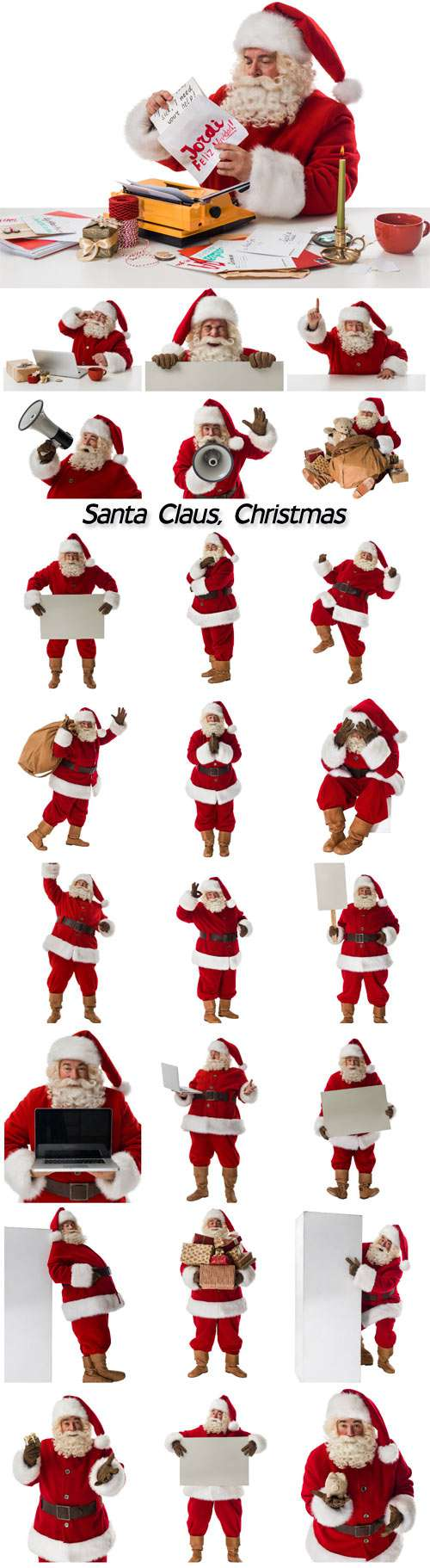 Санта Клаус с баннером