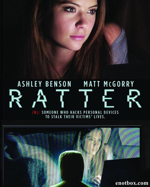 Крыса / Крысолов / Ratter (2015/WEB-DL/WEB-DLRip)