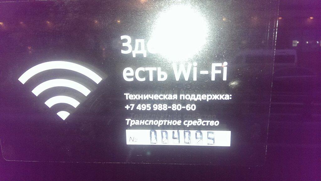 0_14f927_e6630c86_XXL.jpg