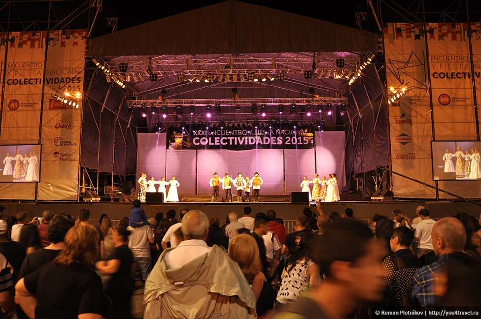 0 2b964e 873797c9 orig День 400. Аргентина эмигрантская: фестиваль дружбы