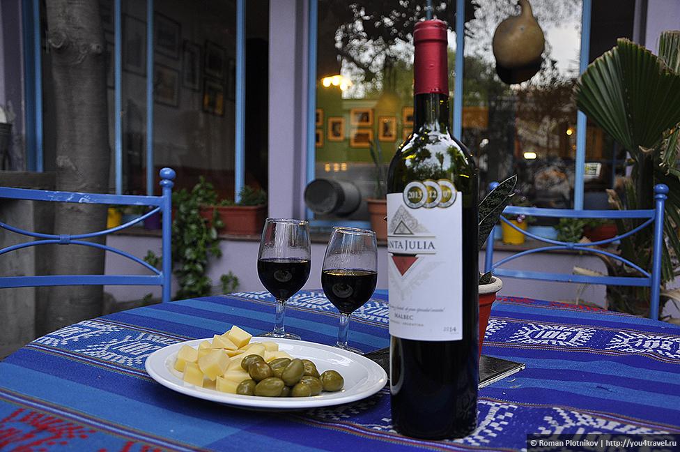 0 3647ca 2672825 orig Столица аргентинского вина   город Мендоса