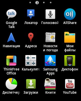 Приложения для Android, которые пытаются меня поработить