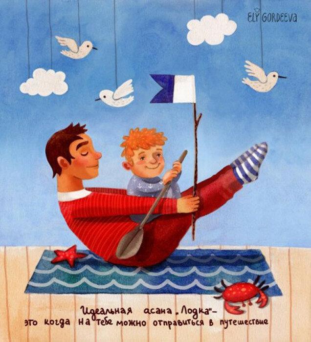 Идеальная асана *Лодка*. Автор: Элина Гордеева.