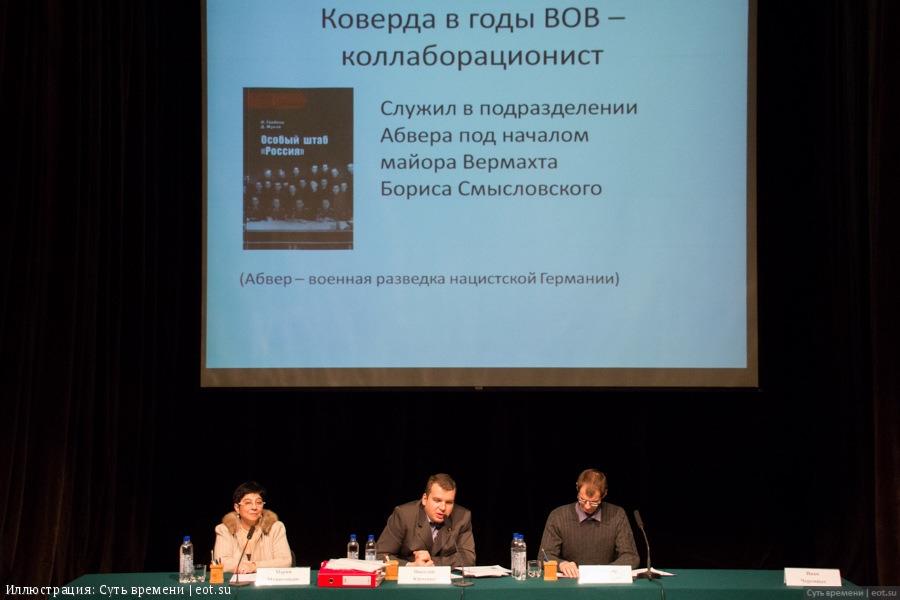 20160126-03-Герой чьим именем хотели переименовать Войковскую